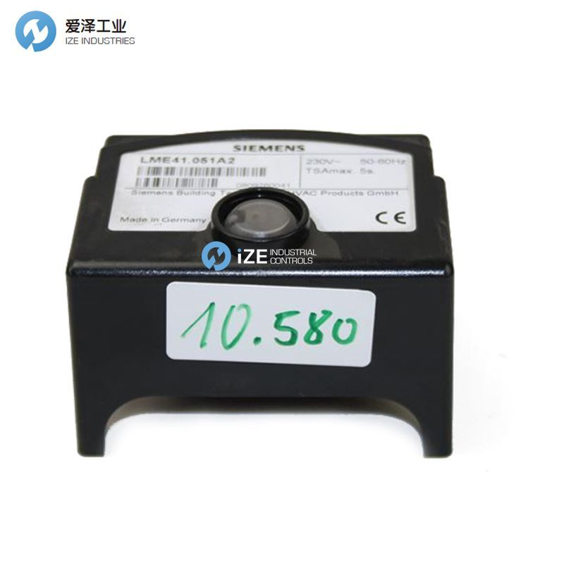 SIEMENS燃烧控制器LME41.051A2 izeindustrialcontrols 爱泽工业.jpg
