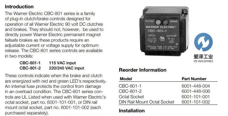 WARNER插座控制器CBC-801系列 ManBetX登陆万博manbetx登录 izeindustry.jpg